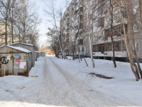 Yekaterinburg, Onufriev st, house 48. Apartment house