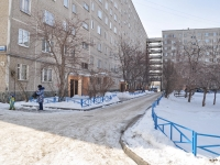 Yekaterinburg, Onufriev st, house 50. Apartment house
