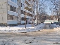 Yekaterinburg, Onufriev st, house 58. Apartment house