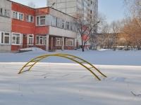 叶卡捷琳堡市, 幼儿园 №88, Onufriev st, 房屋 60А