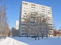 Yekaterinburg, Onufriev st, house 60. Apartment house