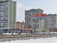 Yekaterinburg, Onufriev st, house 70. Apartment house