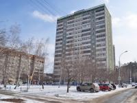 Екатеринбург, улица Начдива Онуфриева, дом 72. многоквартирный дом