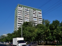 neighbour house: st. Onufriev, house 68. Apartment house