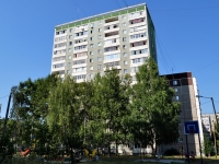 Yekaterinburg, Onufriev st, house 68. Apartment house