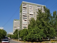 neighbour house: st. Onufriev, house 70. Apartment house