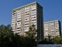 neighbour house: st. Onufriev, house 72. Apartment house