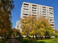 neighbour house: st. Onufriev, house 60. Apartment house