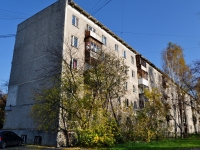neighbour house: st. Onufriev, house 36. Apartment house