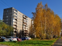 neighbour house: st. Onufriev, house 38. Apartment house
