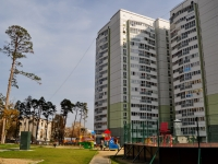 neighbour house: st. Onufriev, house 6 к.1. Apartment house