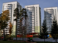 neighbour house: st. Onufriev, house 6 к.2. Apartment house