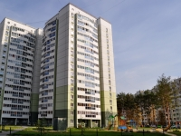 neighbour house: st. Onufriev, house 6 к.3. Apartment house