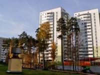Екатеринбург, улица Начдива Онуфриева, дом 6 к.3. многоквартирный дом