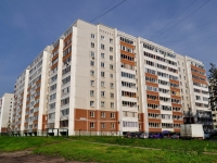 neighbour house: st. Onufriev, house 8. Apartment house