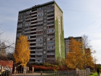 Yekaterinburg, Onufriev st, house 12. Apartment house