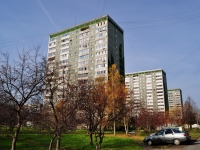 Yekaterinburg, Onufriev st, house 20. Apartment house
