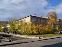 隔壁房屋: st. Onufriev, 房屋 20А. 科学院 УГМА, Уральская государственная медицинская академия, 5 корпус