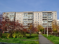 neighbour house: st. Onufriev, house 24/4. Apartment house