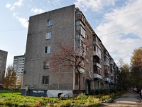 Yekaterinburg, Onufriev st, house 26/1. Apartment house
