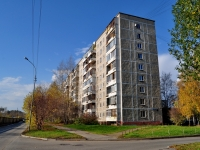 neighbour house: st. Onufriev, house 30. Apartment house