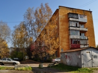 neighbour house: st. Onufriev, house 32/2. Apartment house