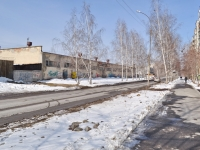 Yekaterinburg, Onufriev st, multi-purpose building
