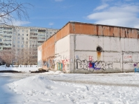 Екатеринбург, улица Начдива Онуфриева, хозяйственный корпус
