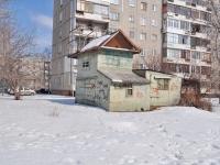 叶卡捷琳堡市, Onufriev st,