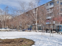 叶卡捷琳堡市, Bardin st, 房屋 3/2. 公寓楼