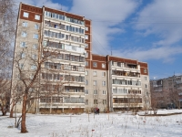 Yekaterinburg, Bardin st, house 3/4. Apartment house