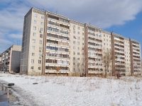 Yekaterinburg, Bardin st, house 5/3. Apartment house
