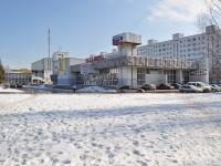 叶卡捷琳堡市, 文化宫 ДРУЖБА, Bardin st, 房屋 21Б
