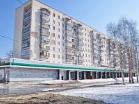 Екатеринбург, улица Академика Бардина, дом 23. многоквартирный дом