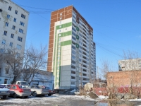 Yekaterinburg, Bardin st, house 25/1. Apartment house