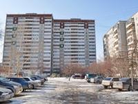 叶卡捷琳堡市, Bardin st, 房屋 25/2. 公寓楼