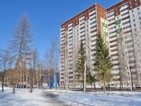 Екатеринбург, улица Академика Бардина, дом 25/2. многоквартирный дом