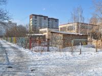 Yekaterinburg, nursery school №37, Ромашка, Bardin st, house 25А