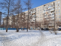 Yekaterinburg, Bardin st, house 29. Apartment house
