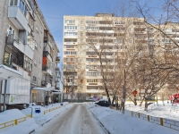 Yekaterinburg, Bardin st, house 30. Apartment house