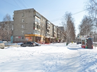 Yekaterinburg, Bardin st, house 32/1. Apartment house
