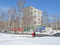Yekaterinburg, Bardin st, house 34. Apartment house