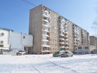 Yekaterinburg, Bardin st, house 37. Apartment house