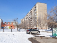 Yekaterinburg, Bardin st, house 39/1. Apartment house