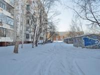 Екатеринбург, улица Академика Бардина, дом 39. многоквартирный дом