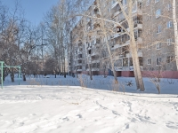 Yekaterinburg, Bardin st, house 40 к.2. Apartment house