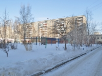 Yekaterinburg, Bardin st, house 41. Apartment house