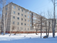 Yekaterinburg, Bardin st, house 44. Apartment house