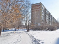 Yekaterinburg, Bardin st, house 45. Apartment house