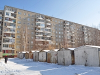 Yekaterinburg, Bardin st, house 47. Apartment house